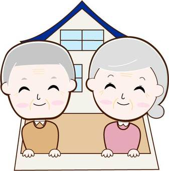 House / elderly couple