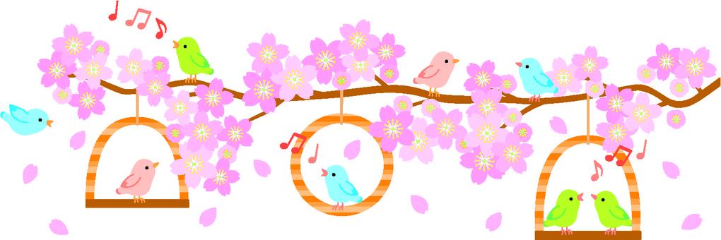 벚꽃과 작은 새들