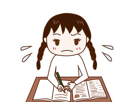 Girl to study 2