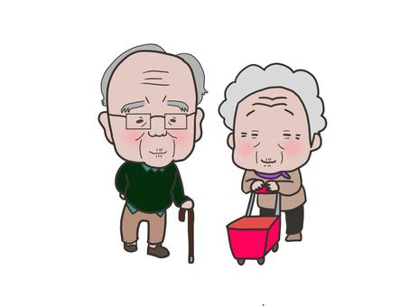 爺爺走向爺爺