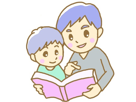 Father and son's reading
