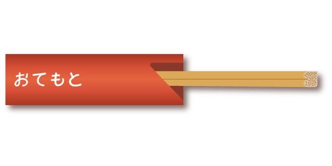 Chopsticks (chopsticks) 12