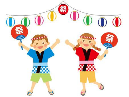 Festival _ Children
