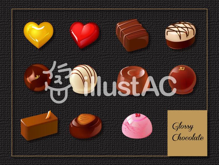 つやつやチョコレートのイラスト