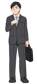 Job hunting / salaryman