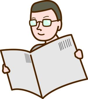 신문을 읽는 남자