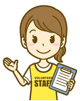 Woman (volunteer): A_Information 03BS