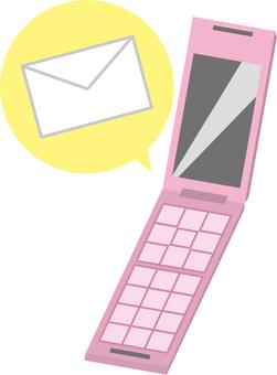 Garaka (Mail)