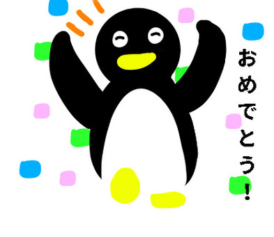 Picture book penguin