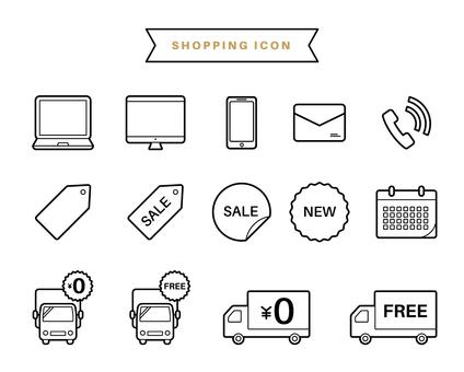 Shopping icon 2