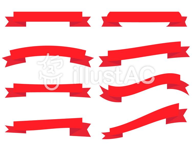 赤いリボンのセットのイラスト