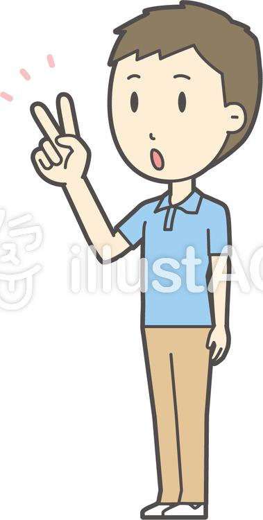 青ポロシャツ男性-208-全身のイラスト