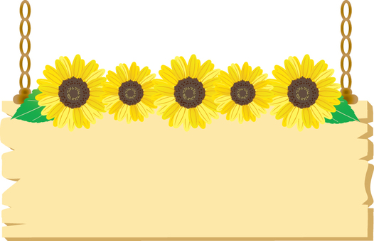 Sunflower hanger sign