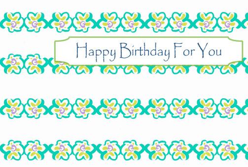 Refreshing birthday card