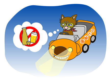 Driving agent image illustration
