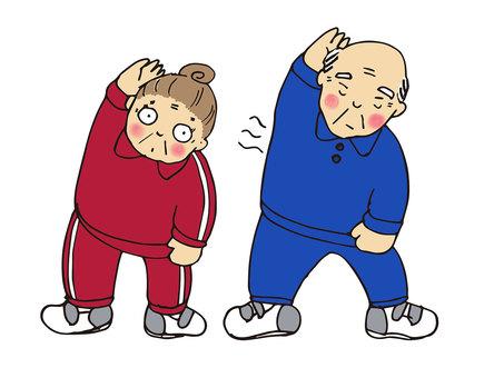 Elderly gymnastics