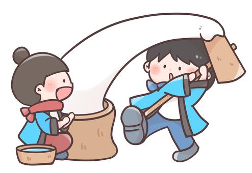 麻with與年糕