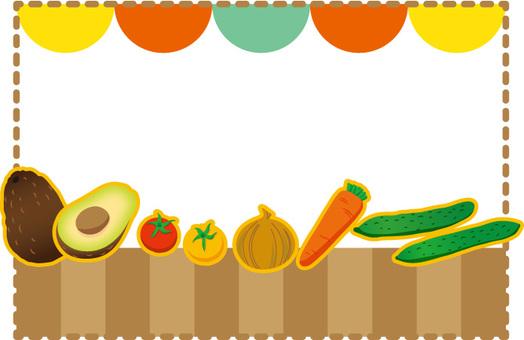 Vegetable frame 8