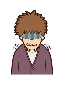 Youth (depressed)