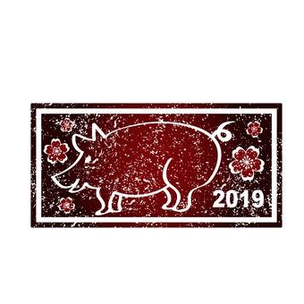 Spring Festival pig stamp