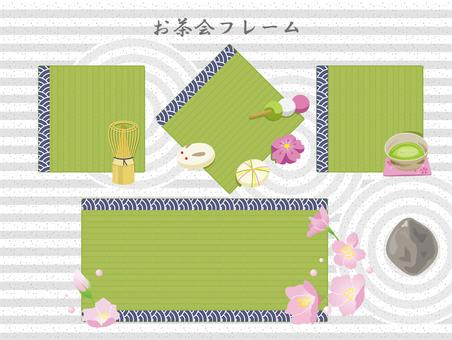 Tea ceremony frame