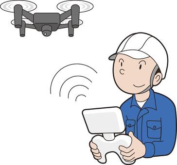 Drone pilot 1