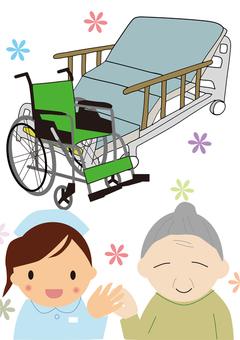 Nurse Elderly Care Equipment