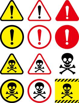 Danger notice mark (set)