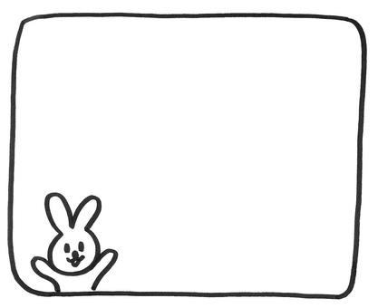 Usa chan memo rabbit memo