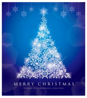 크리스마스 카드 파랑
