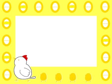 닭 병아리 프레임