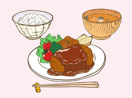 Hamburg set meal