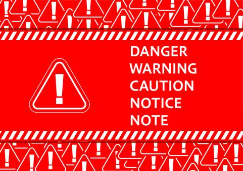 注意喚起警告赤三角形ビックリマーク背景