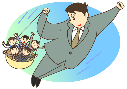 Organizational leader.4