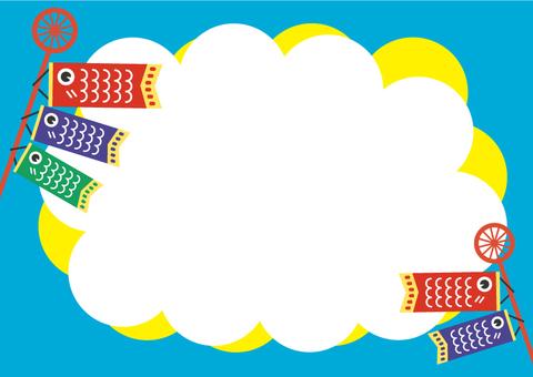Children's Day, Golden Week Frame POP
