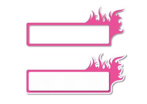 Headline title _ flame _ pink