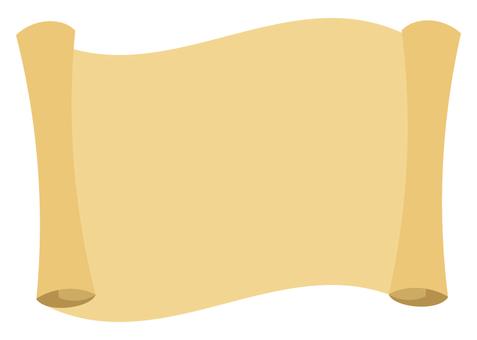 Scroll 10 (yellow