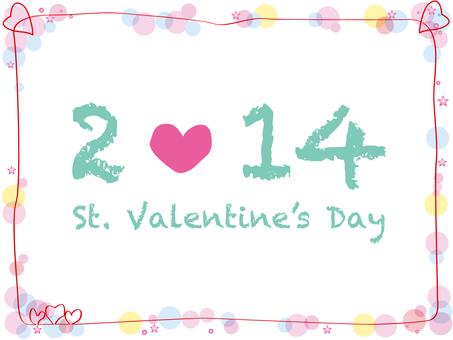 Valentine's Day Frame Red 1