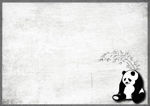 Panda card 3