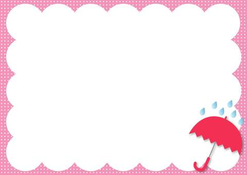 Umbrella frame