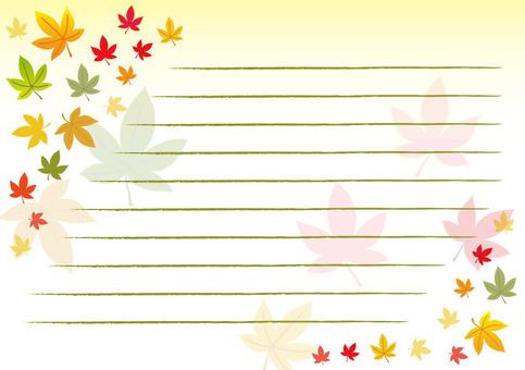 Autumn leaves letter