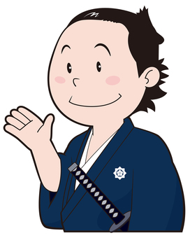 Ryoma Sakamoto