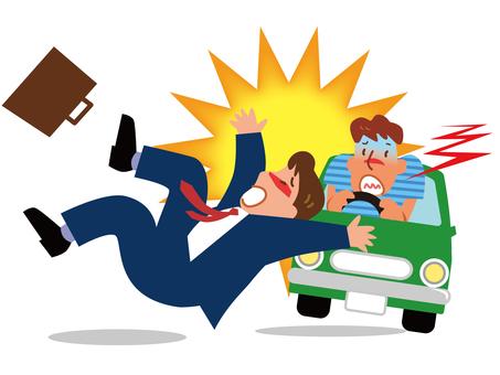 Traffic Accident -8