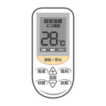 Remote control (for air conditioner)