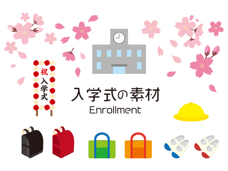 Material of entrance ceremony