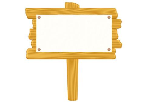 Signboard grain 1-1