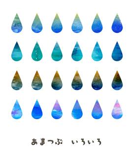 Rain grain illustration
