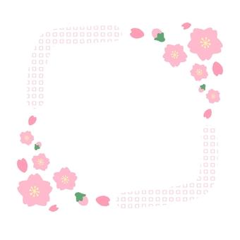 Cute cherry blossom frame 2