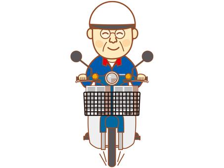 Newspaper delivery - Senior 7