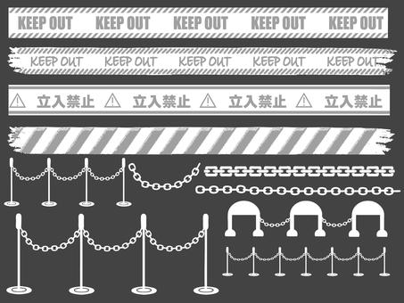 No trespassing tape chain (white ver.)